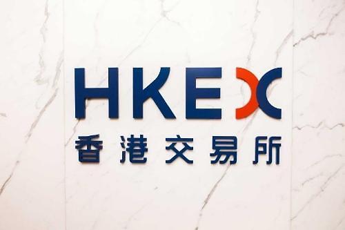 """홍콩거래소, 런던거래소 인수할까... """"44억원에 팔아라"""" 제안"""