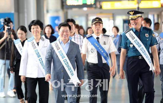 박승원 광명시장 편안·안전하게 고향 잘 다녀오시기 바란다