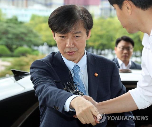조국 가족펀드 관련자 2명 구속영장 기각... 검찰 차질없이 수사