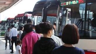 [Cộng đồng Việt Nam tại Hàn Quốc] Kỳ nghỉ lễ Chuseok... khi nào và ở đâu có thể bị tắt nghẽn giao thông