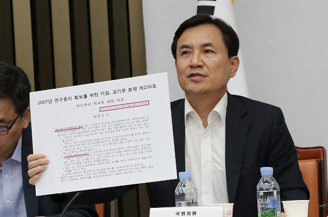 """김진태, 조국펀드 관련자 영장 기각에 """"판사들이 검사보다 눈치 빨라"""""""