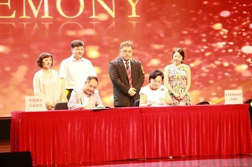 韩中文艺团体签署战略合作协议