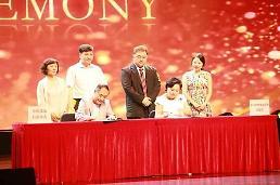 .韩中文艺团体签署战略合作协议.