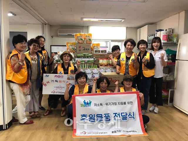 양주시무한돌봄행복센터, 저소득‧위기가정에 대한 한가위 후원물품 전달