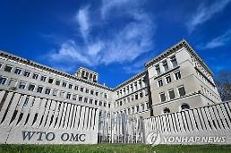 .Seoul files complaint with WTO over Tokyos export curbs: Yonhap.