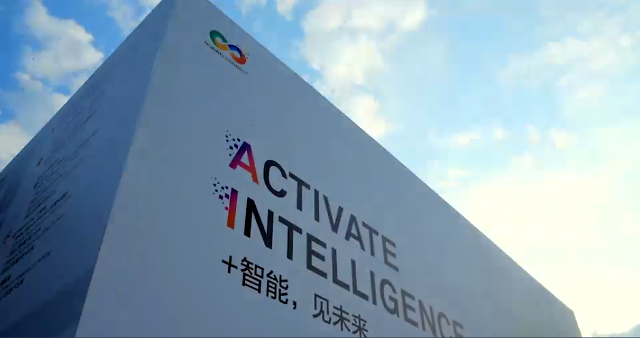 '화웨이 커넥트 2019' 18일 개최... 인공지능·클라우드 굴기 과시한다