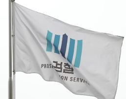 .2018年韩国毒品缴获量同比翻番.