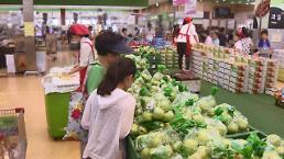 .统计:韩国居民消费价格涨幅在50余个国家中排名靠后.