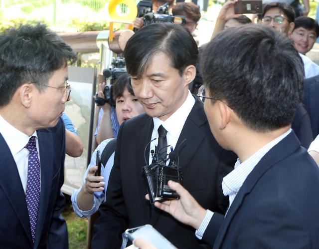 검찰 조국 가족펀드 5촌 조카 인천공항서 체포(종합)
