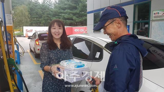 도로공사 치악주유소(춘천방향), 고급 티슈 선물 추석 사은행사