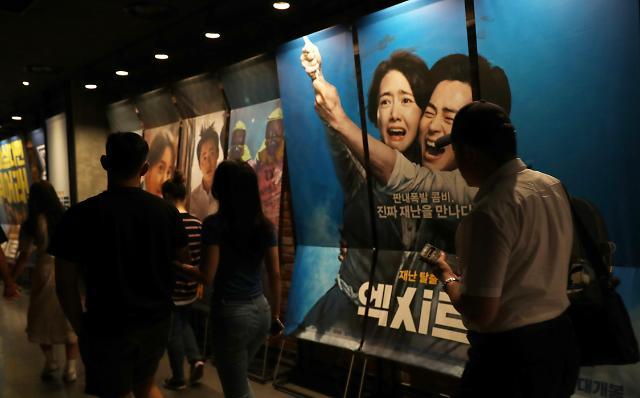 韩国8月观影人次创六年来最低值