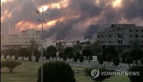 사우디 석유시설 드론 공격에 화재...국제유가 영향 주목