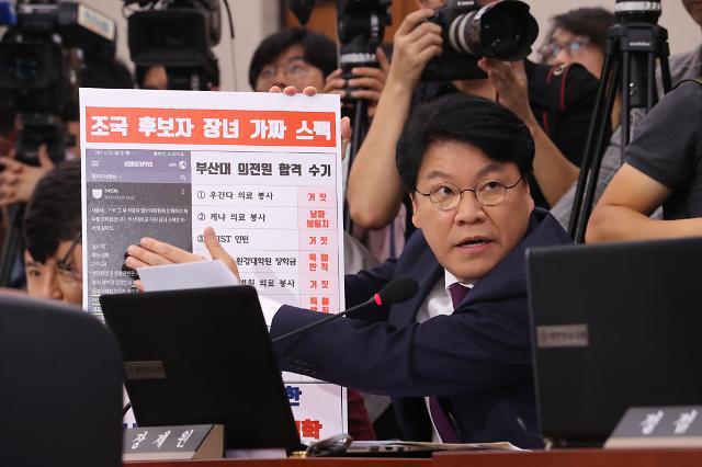 조국, 장제원, 나경원까지….추석민심 불 지피는 정치인 자녀 논란