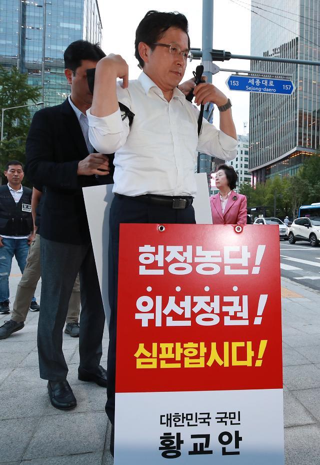 """민주당 """"황교안, 1인 시위 말고 자기 반성부터 하라"""""""