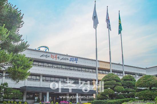 의왕시, 박근철·장태환 도의원 지역발전 특별조정교부금 확보
