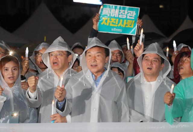 """손학규, 조국 법무부 장관 임명 철회 촛불집회 """"이게 나라냐"""""""