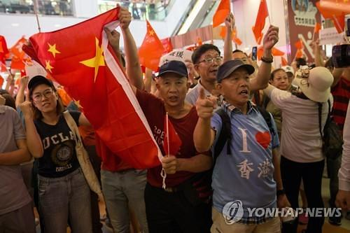 홍콩 시위대·中정부 지지자 충돌...시위대 보석 비판 자제