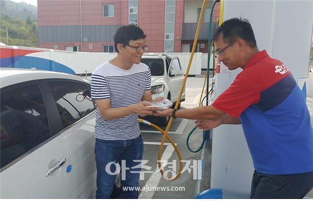 도로공사 강천산주유소(대구방향) 추석 연휴 송편 이벤트