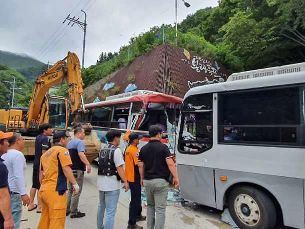 [포토] 울릉도 관광버스 정면 충돌 사고