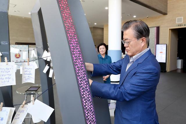 [포토] 아세안문화원 방문한 문재인 대통령