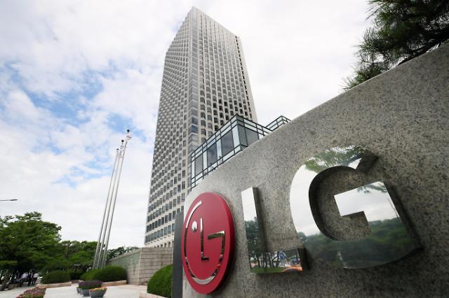 LG전자, DJSI 가전 및 여가용품 분야 6년 연속 최우수 기업 선정