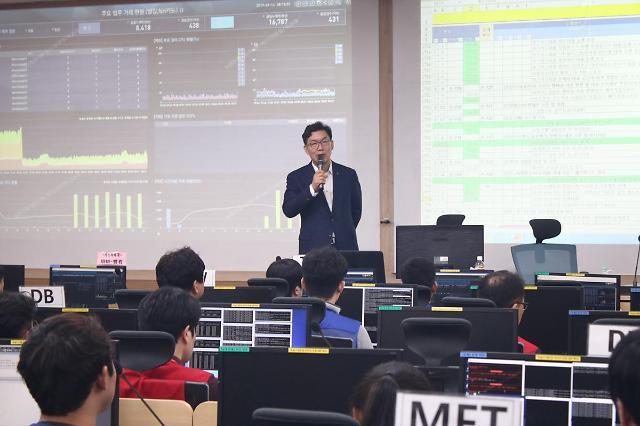 이대훈 농협은행장, 추석연휴 통합IT센터 방문…현장점검·격려
