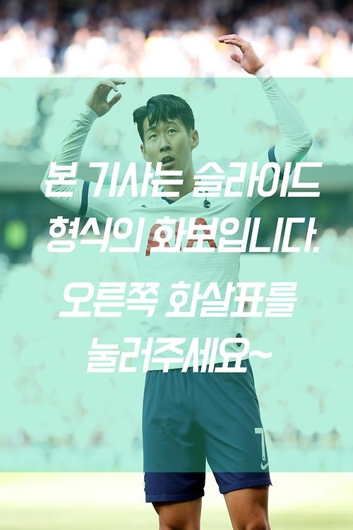 손흥민, 시즌 1·2호 멀티골 폭발 '원맨쇼'