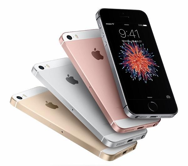 소형 가성비 아이폰 '아이폰SE2', 애플 구원투수 되나