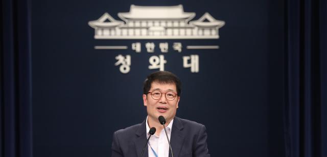 [포토] 고용동향 브리핑하는 청와대 황덕순 수석