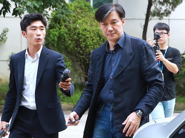조국 5촌 조카, 투자사에서 10억원 받아 사채시장서 현금화