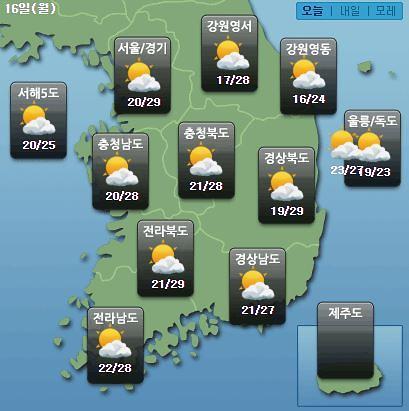 [오늘의 날씨 예보] 낮 최고 29도, 미세먼지 좋음…전남·경남, 산발적 비
