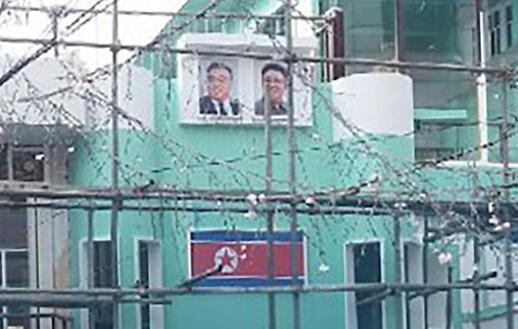 [포토] 서울 도심에 걸린 김일성-김정일 초상화