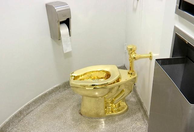 [포토] 도난 당한 70억 짜리 황금 변기