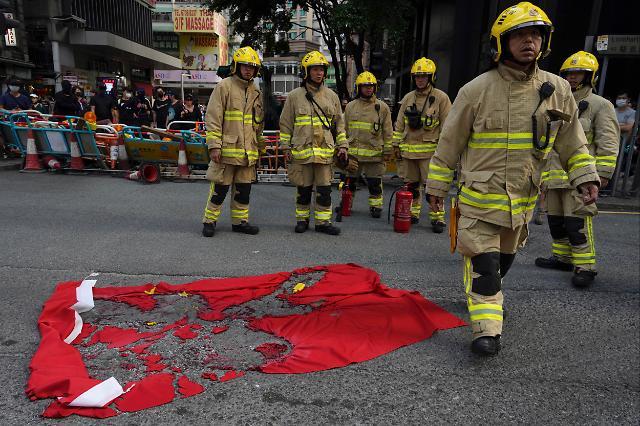 [포토] 홍콩 시위대가 불지른 오성홍기
