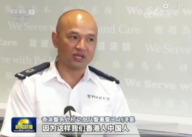 시위대에 엽총 겨눴던 '민머리' 홍콩경찰, 中 CCTV 출연