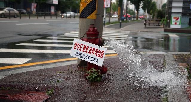 [붉은 수돗물 100일] 상수도관은 시한폭탄…언제 터질지 몰라