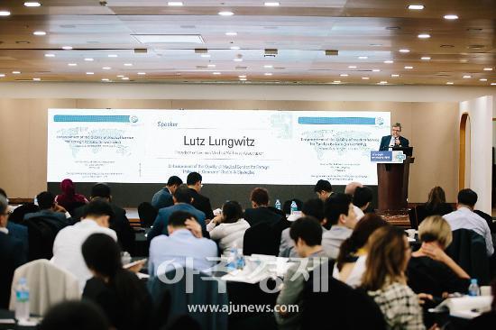 성남시, 2019 국제의료관광컨벤션 20일 막 올라!