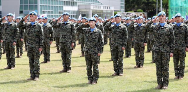 韩军今赴印尼参加联合国维和行动排雷演习