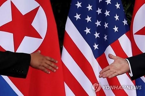 김정은, 트럼프에 비밀 친서 보냈다…평양와라, 3차 정상회담 하자