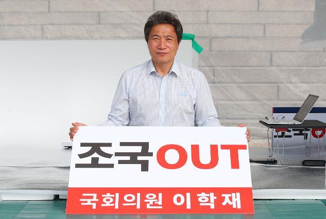 [포토] 조국 사퇴 단식투쟁하는 이학재