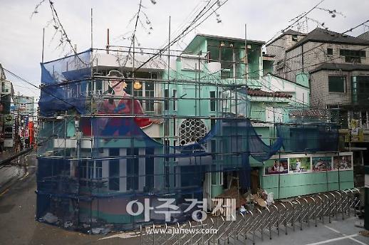 [포토] 홍대 북한술집 논란, '사라진 북한 인공기'