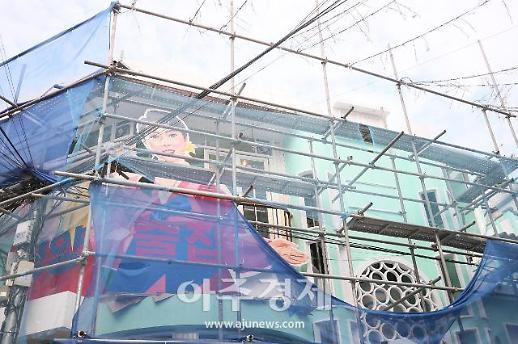 [포토] '사라진 김일성-김정일 사진'