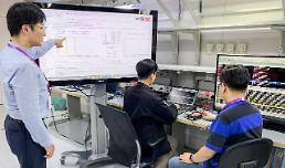 .SK Telecom teams up with Ericsson to complete testing of 5G standalone .