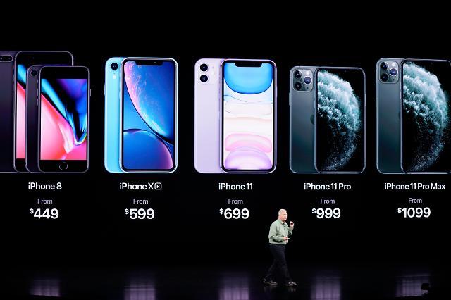 中서 애플 아이폰 11 사전예약 대란...미중 무역전쟁 해빙 무드?