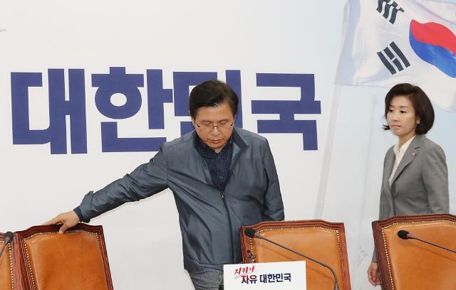 황교안, 조국 임명 반발 삭발식 감행