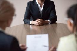 .调查:韩国逾三成大企业缩减招聘规模.