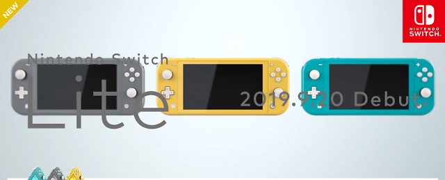 닌텐도 스위치 라이트, 20일 국내 출시... 가격 24만9800원