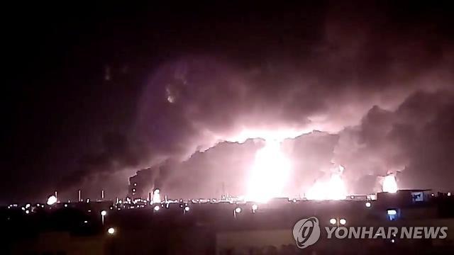 """정부, 사우디 원유시설 공격에 """"심각한 위협…공격행위 규탄"""""""