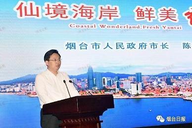 옌타이시, 지난서 도시홍보활동 펼쳐 [중국 옌타이를 알다(404)]