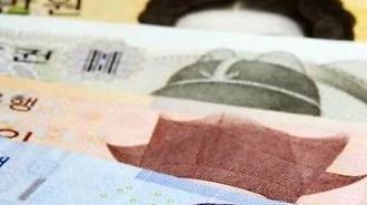 Gánh nặng thuế của Hàn Quốc để tăng trưởng trong năm tới trong bối cảnh lo ngại